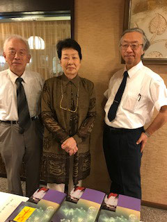 日本側の学会の幹事3名