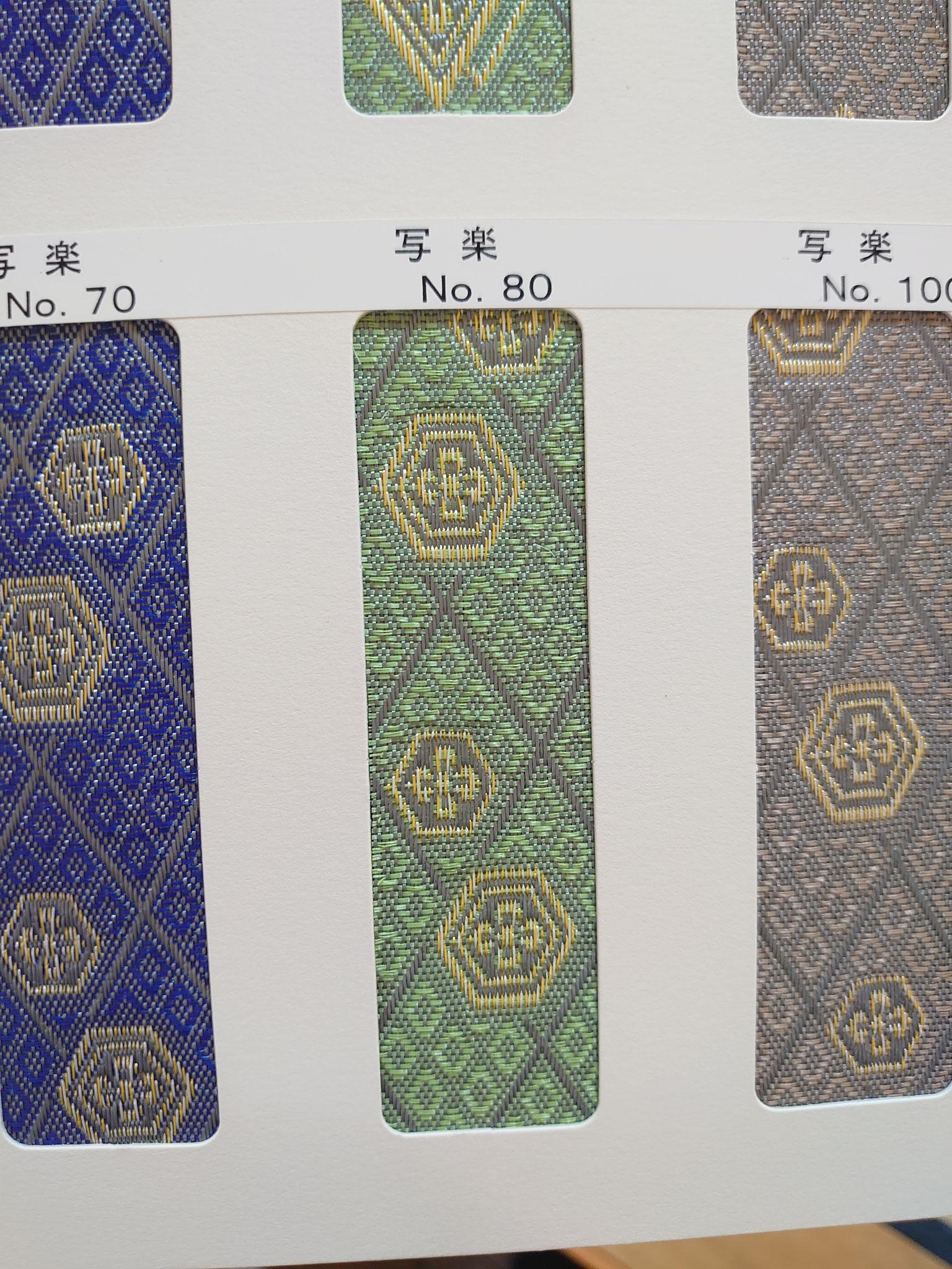 畳の縁の柄や色は種類が豊富です。