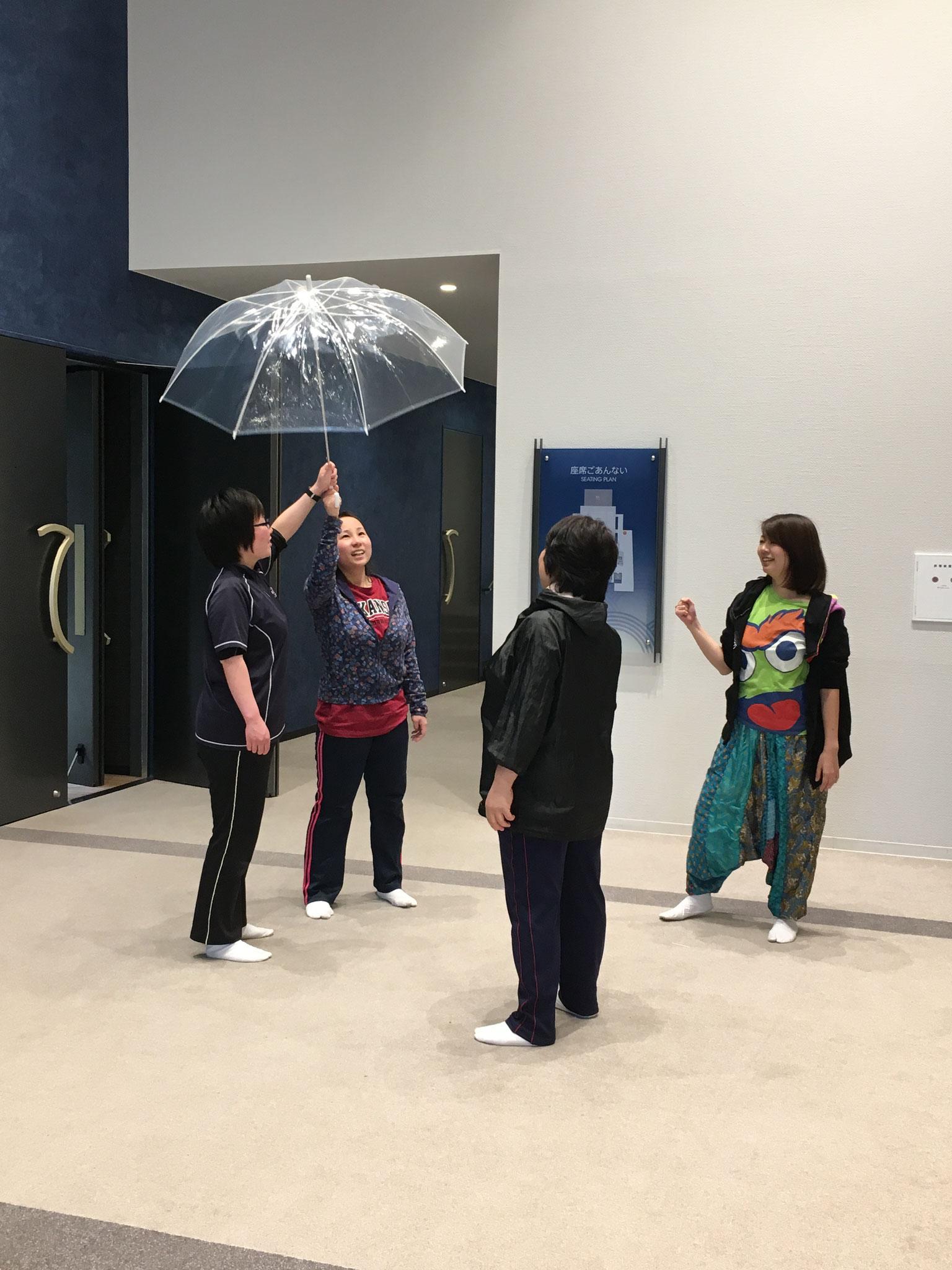 この傘はいったい???