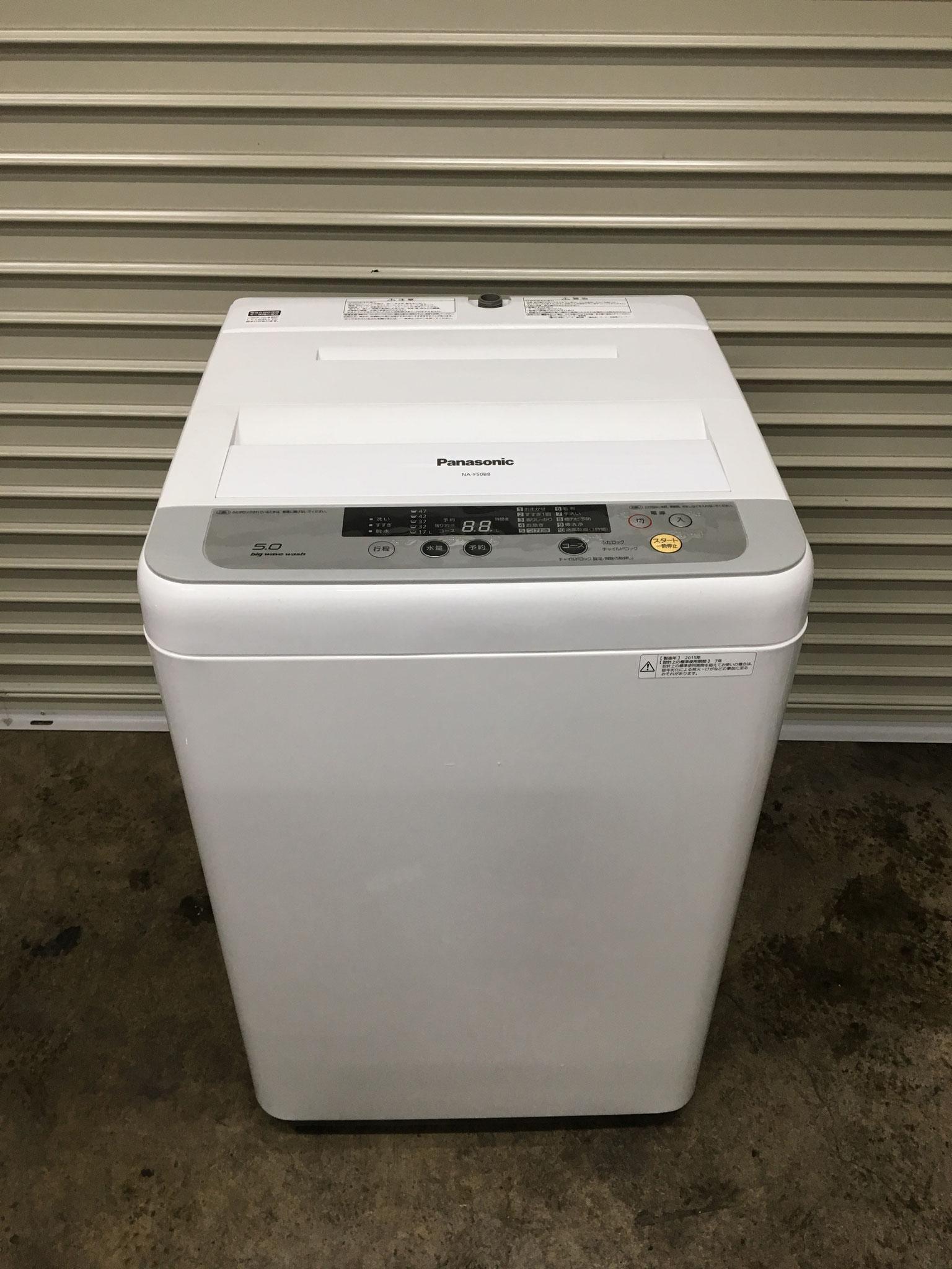 2015年製5.0㎏札幌洗濯機買取2000円
