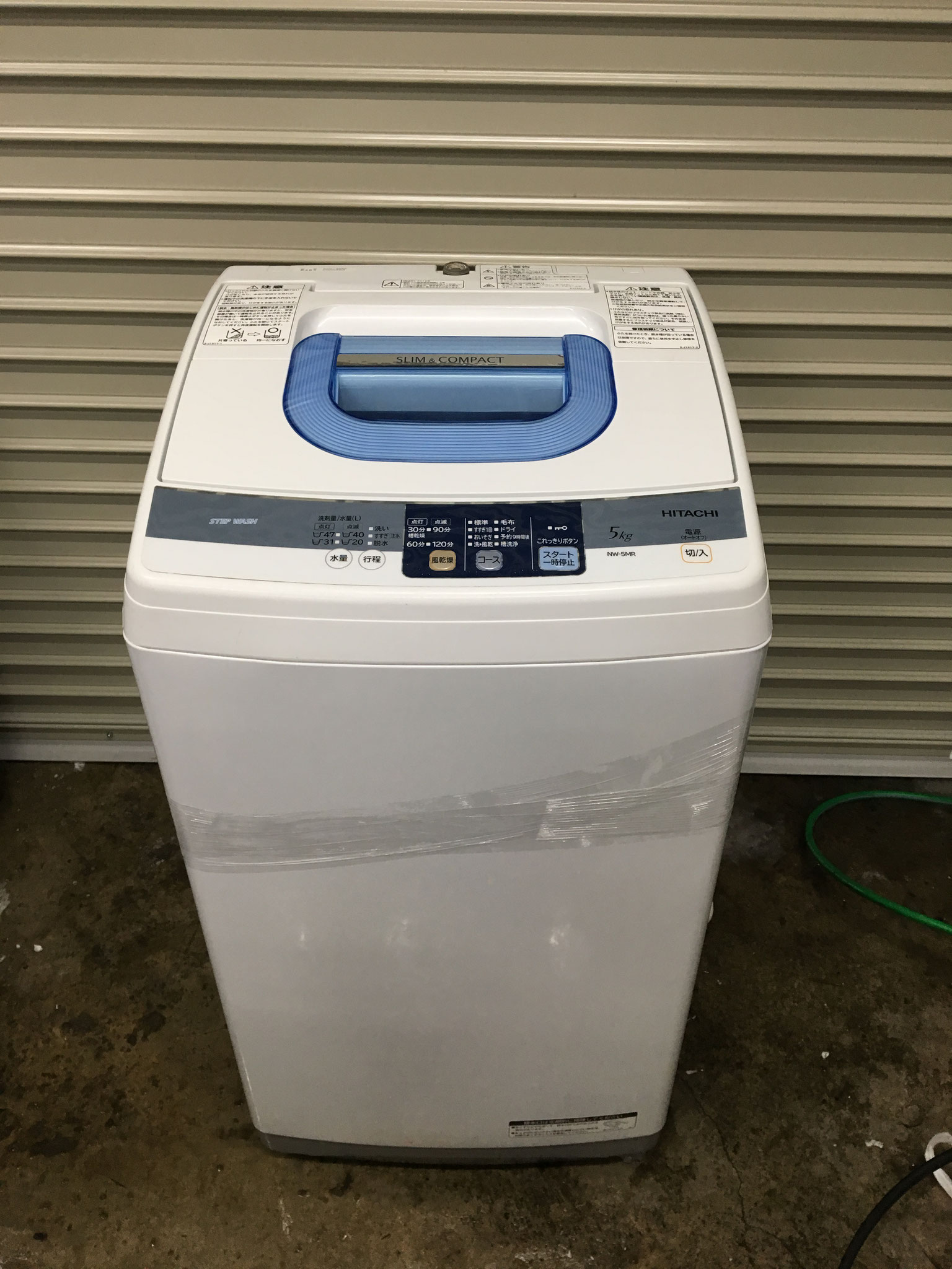 2012年製5.0㎏札幌洗濯機持込買取500円