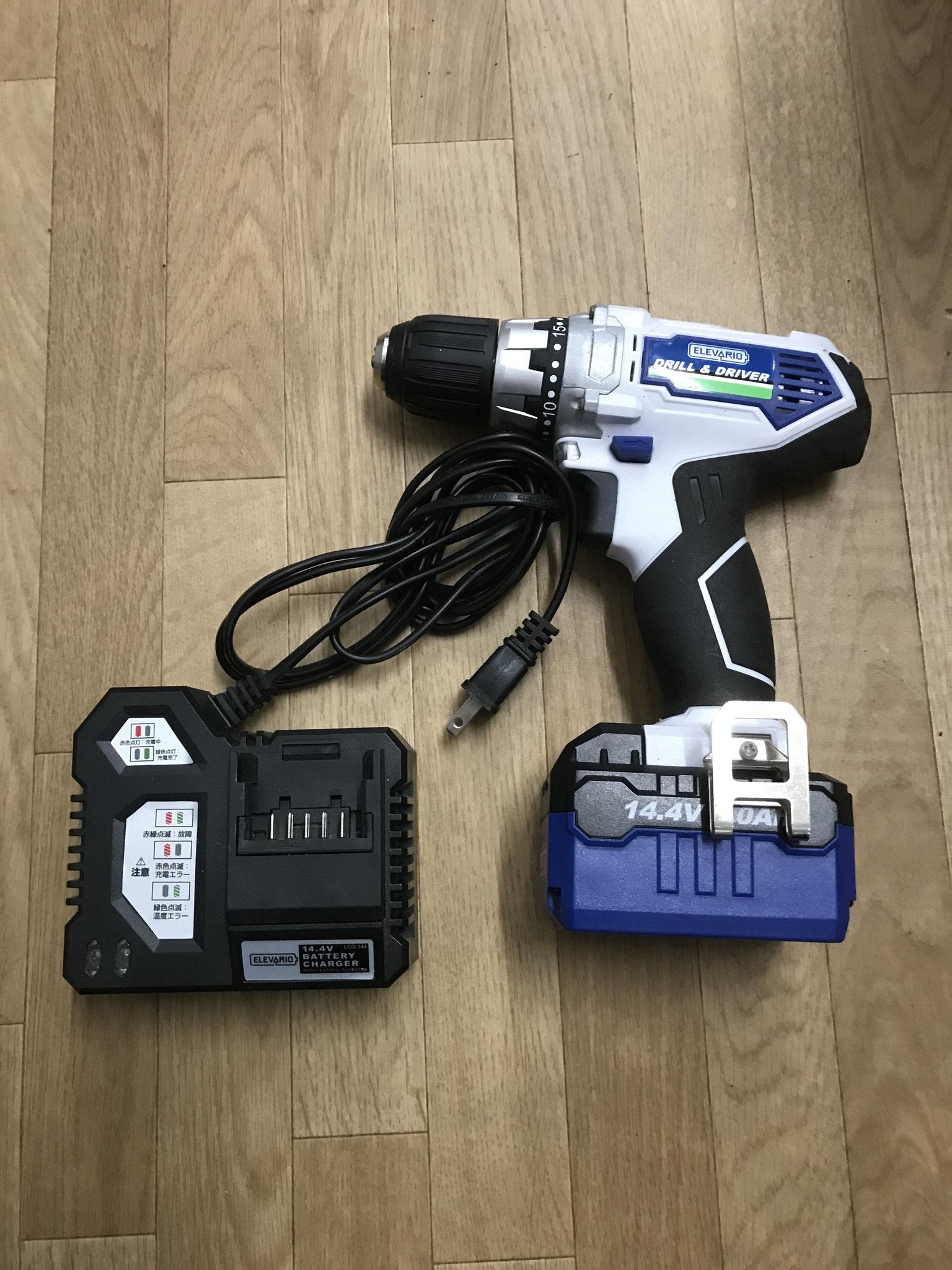 エレバリオ 本体+充電器 買取価格1000円
