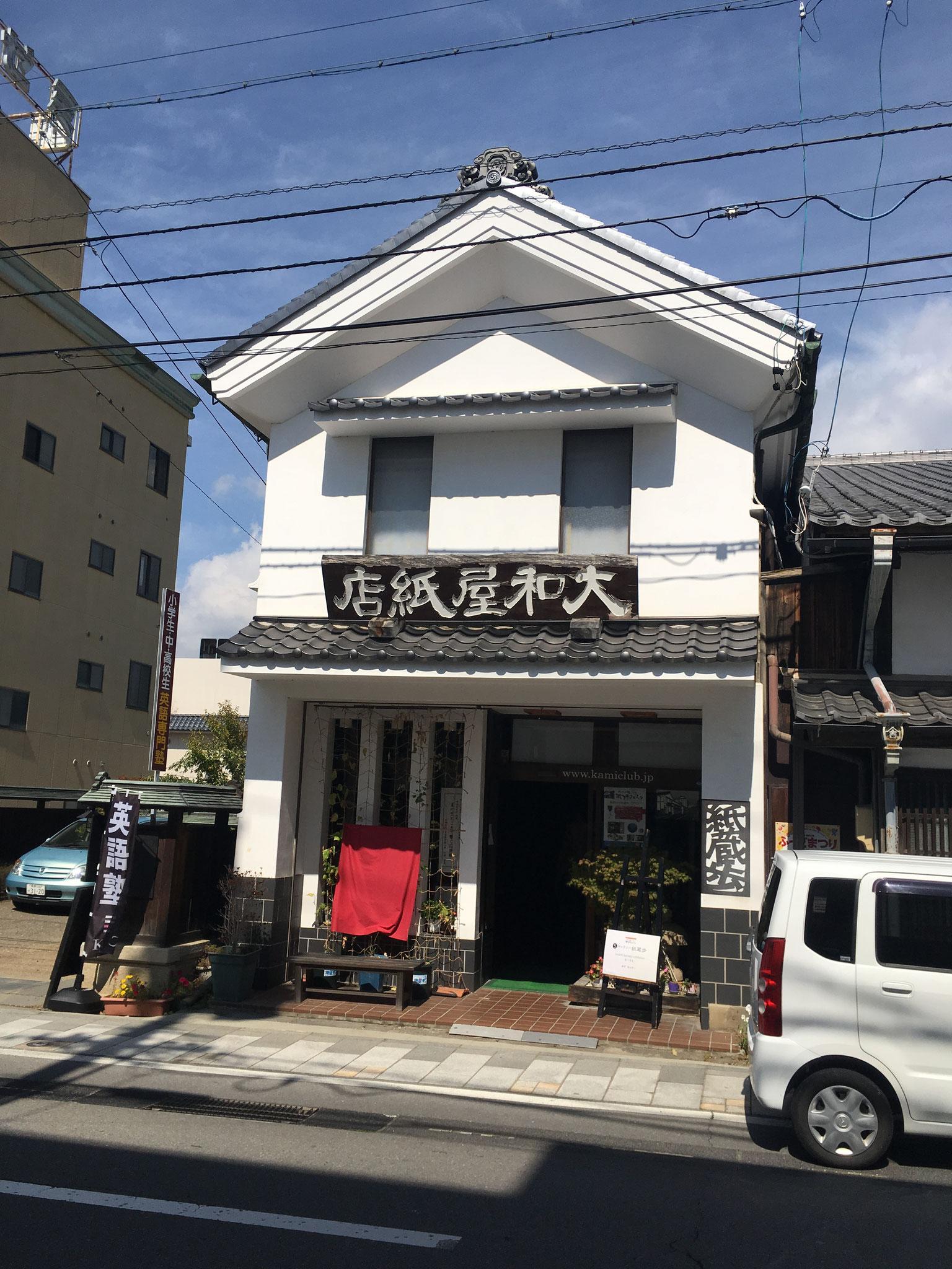 2017.09.21~09.25.「小諸城下町フェスティバル」