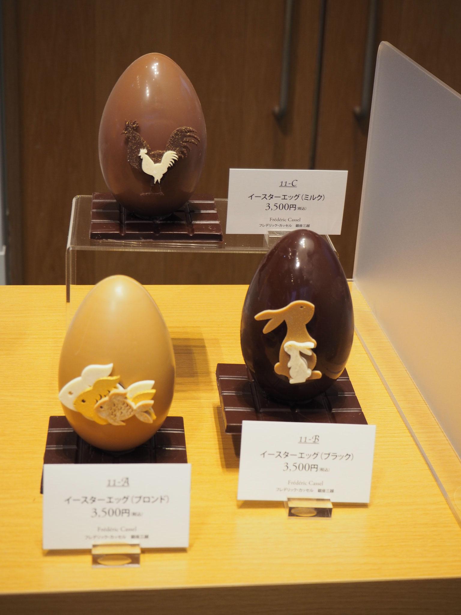 販売されたイースター・チョコレート