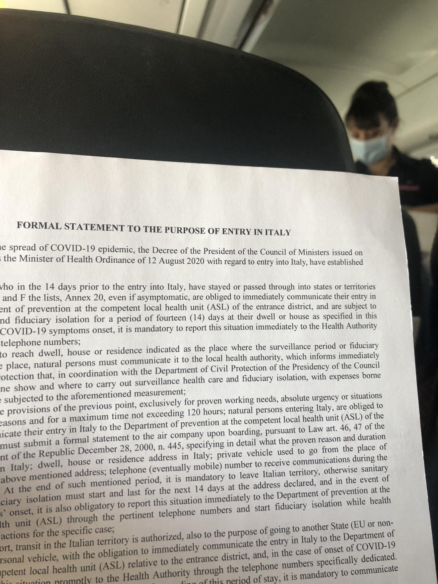 イタリア入国のための自己申告書