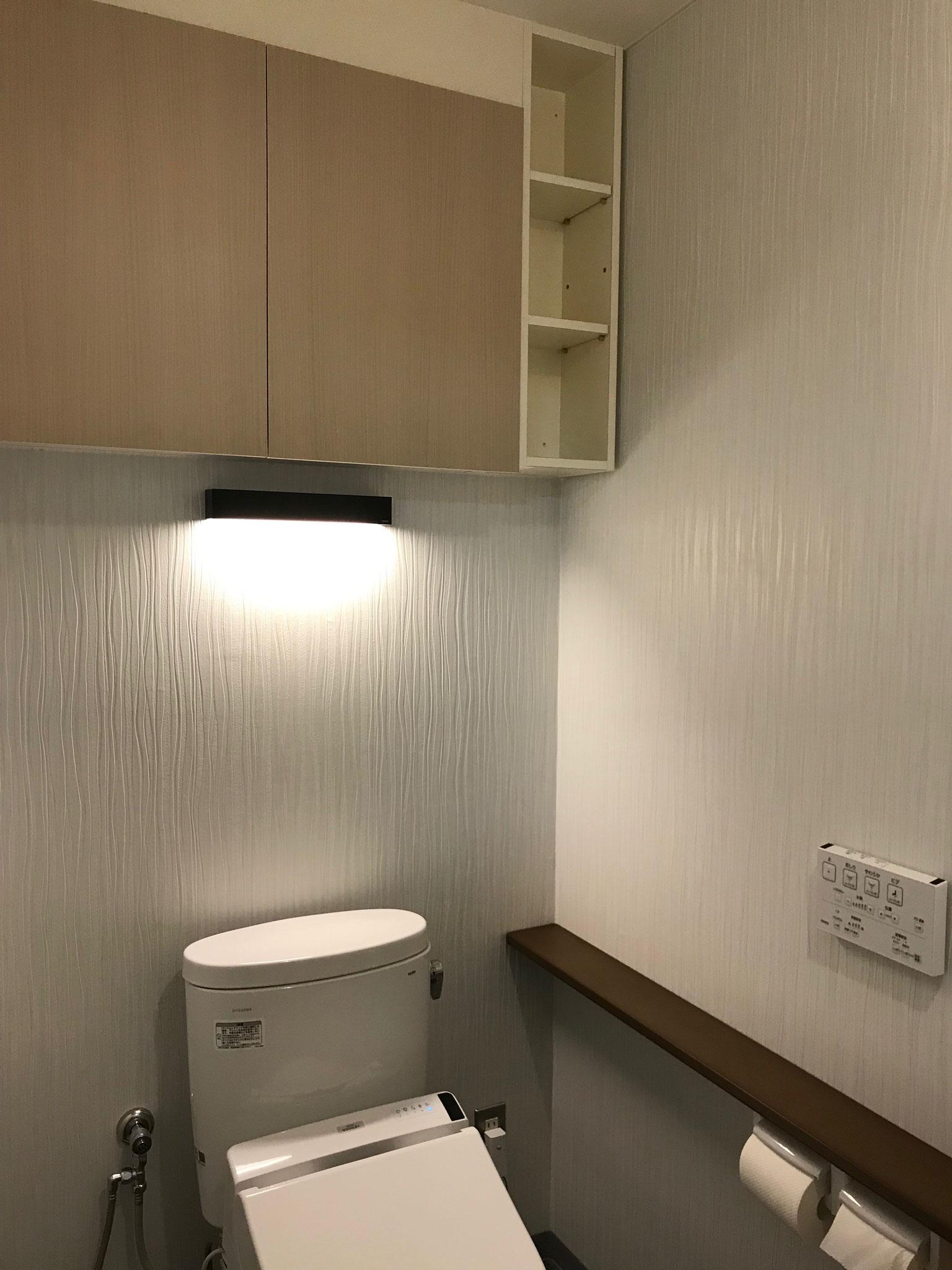 施工後 トイレ2
