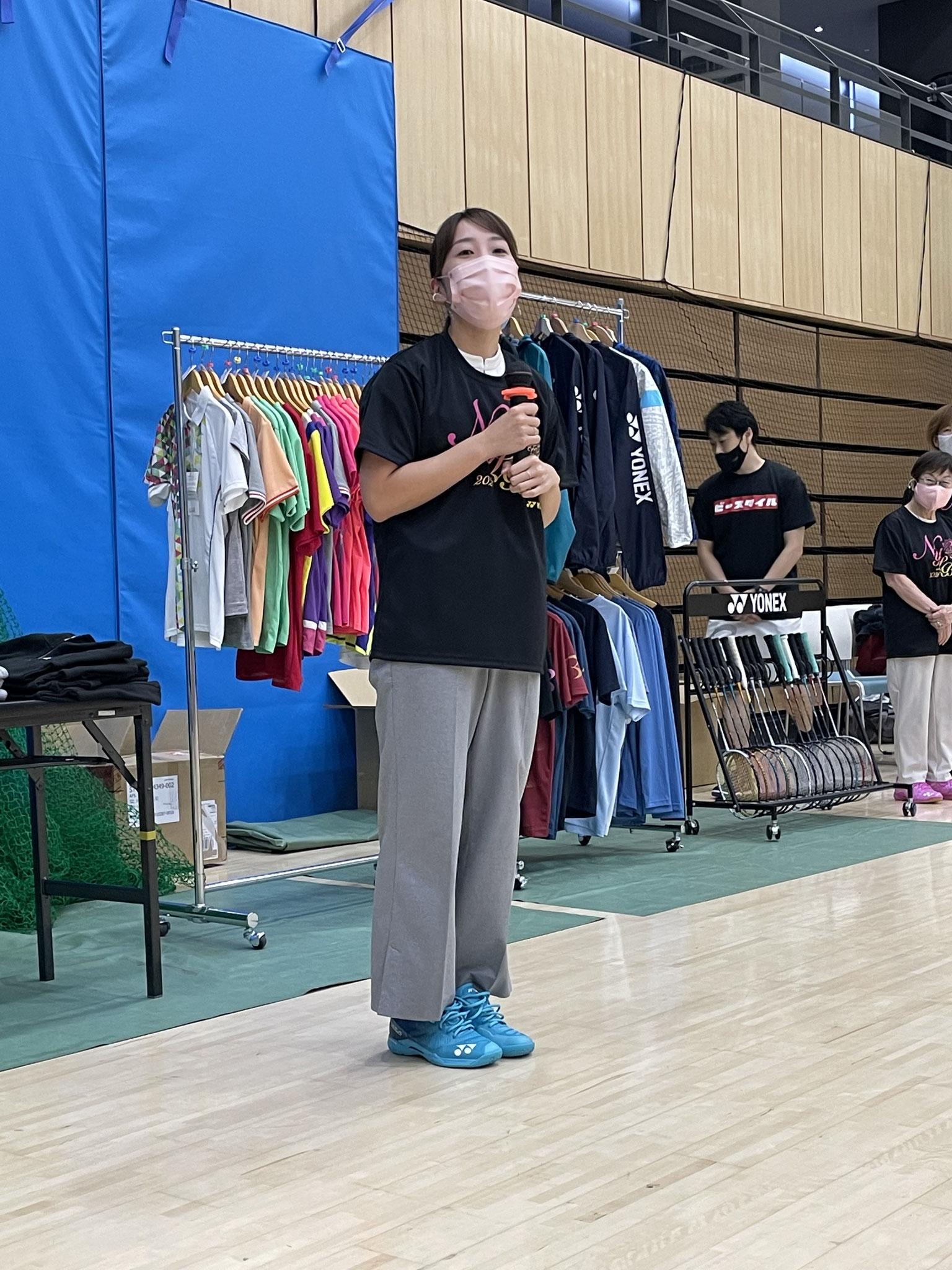 YONEX.横関彩さん