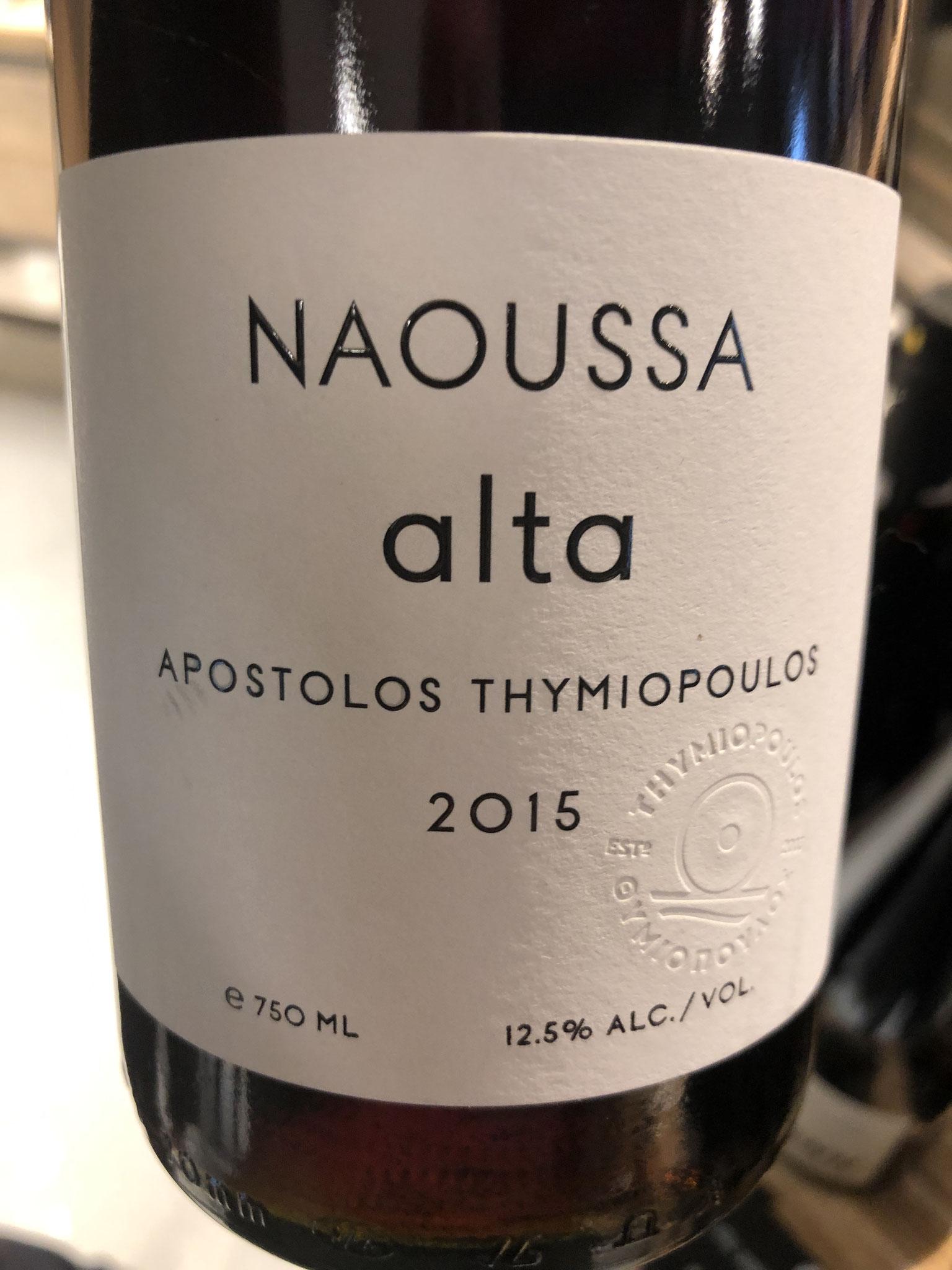 100% Xinomavro druif uit noordwesten van Griekenland, Naoussa regio. Licht geel, Veel terroir in de neus, strak en vrij kort.