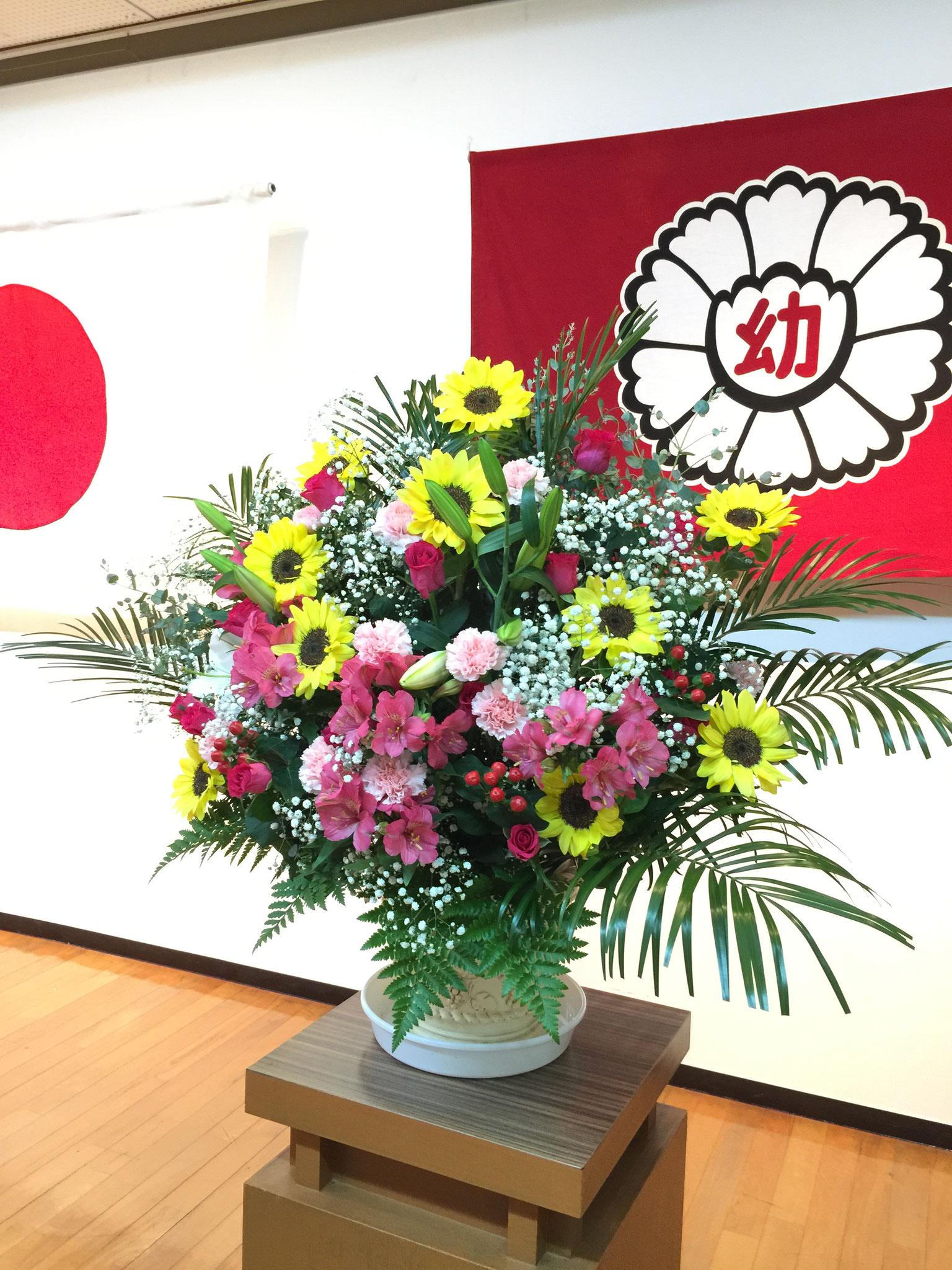 入園式のお花が届きました!!