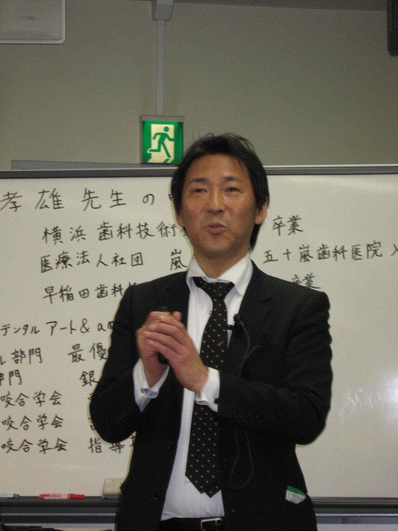 内藤先生による講演