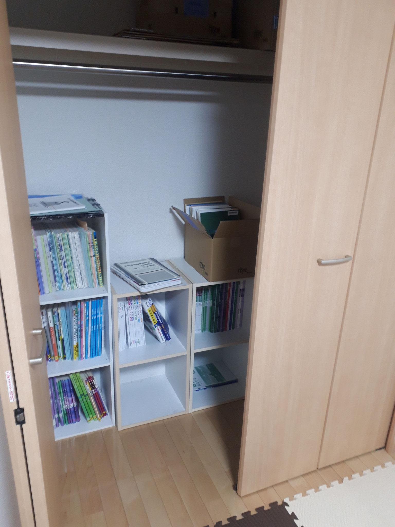 こちらは押入れの教材スペース。使用頻度の低いものや新品の在庫置きです。