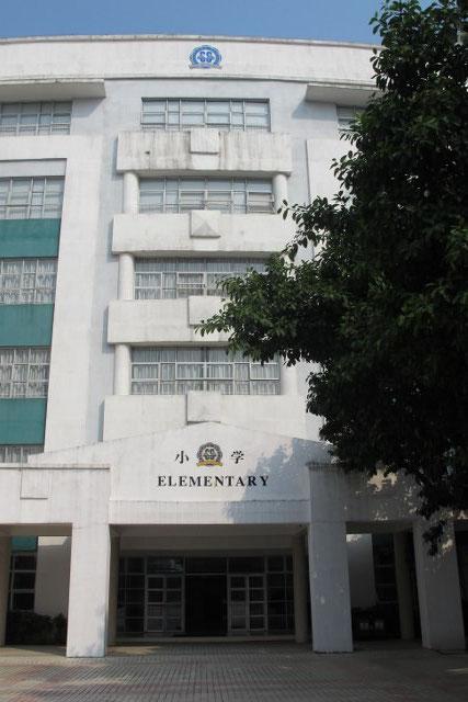 Upper Elementary Building