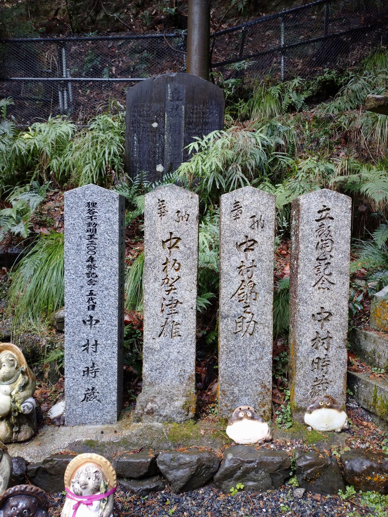 著名人の石碑が並びます。