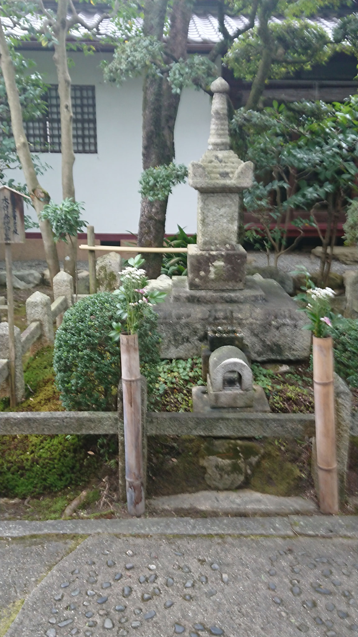 木曽義仲(きそよしなか 久寿元年(1154年)~寿永3年1月20日(1184年3月4日))の墓