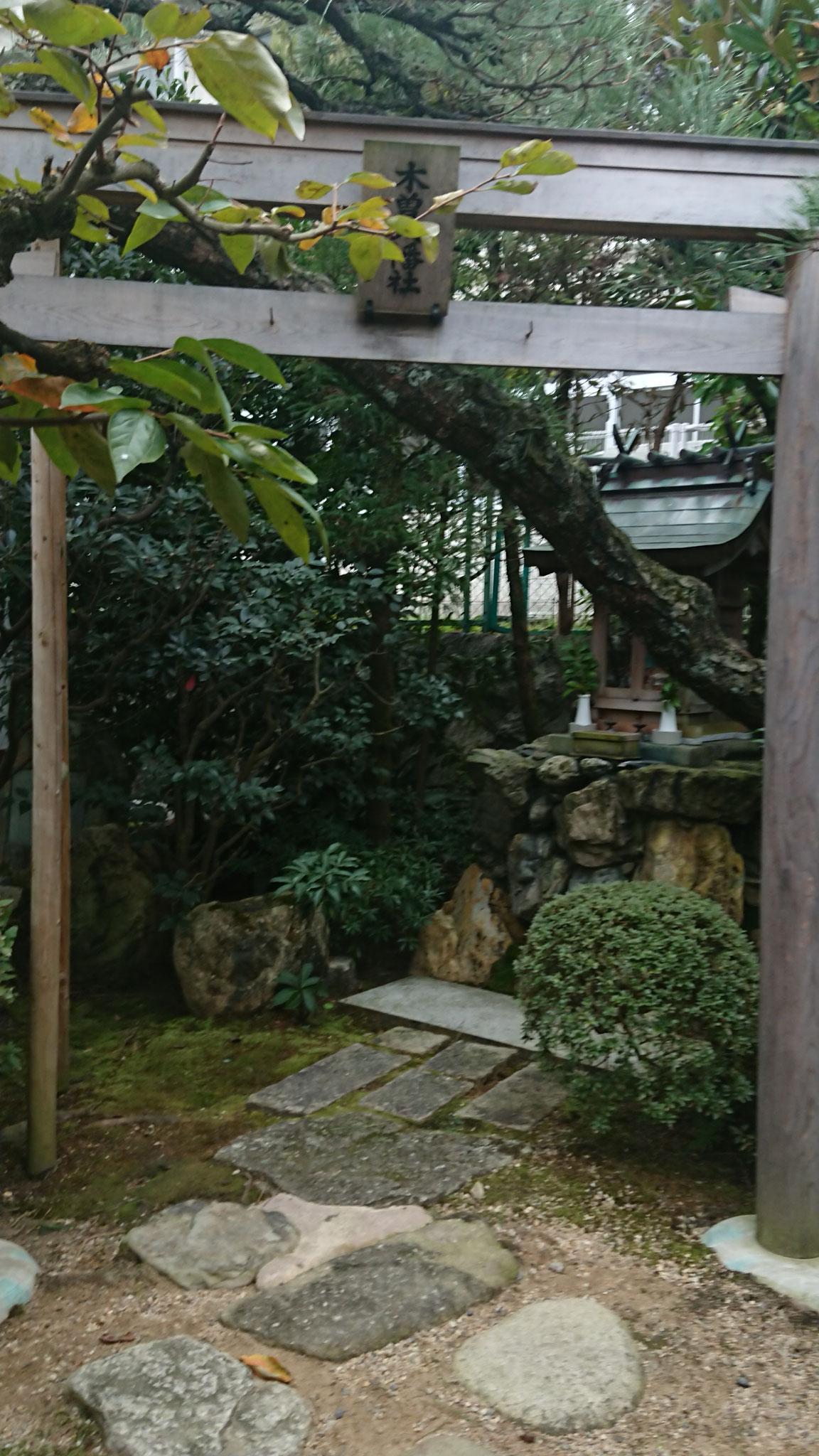 木曽八幡社