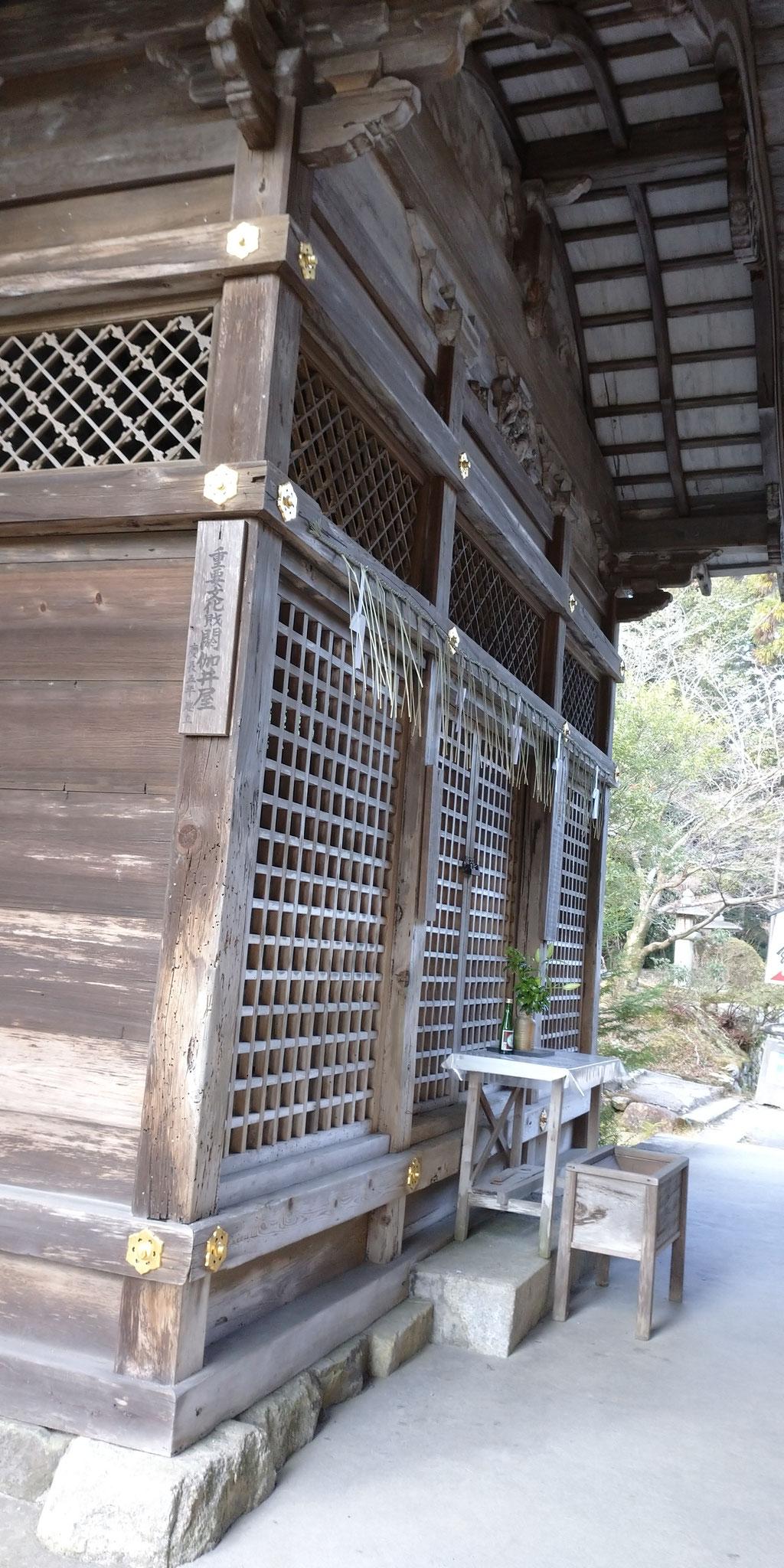 伝説の「三井の霊泉」が湧く閼伽井屋(あかいや)