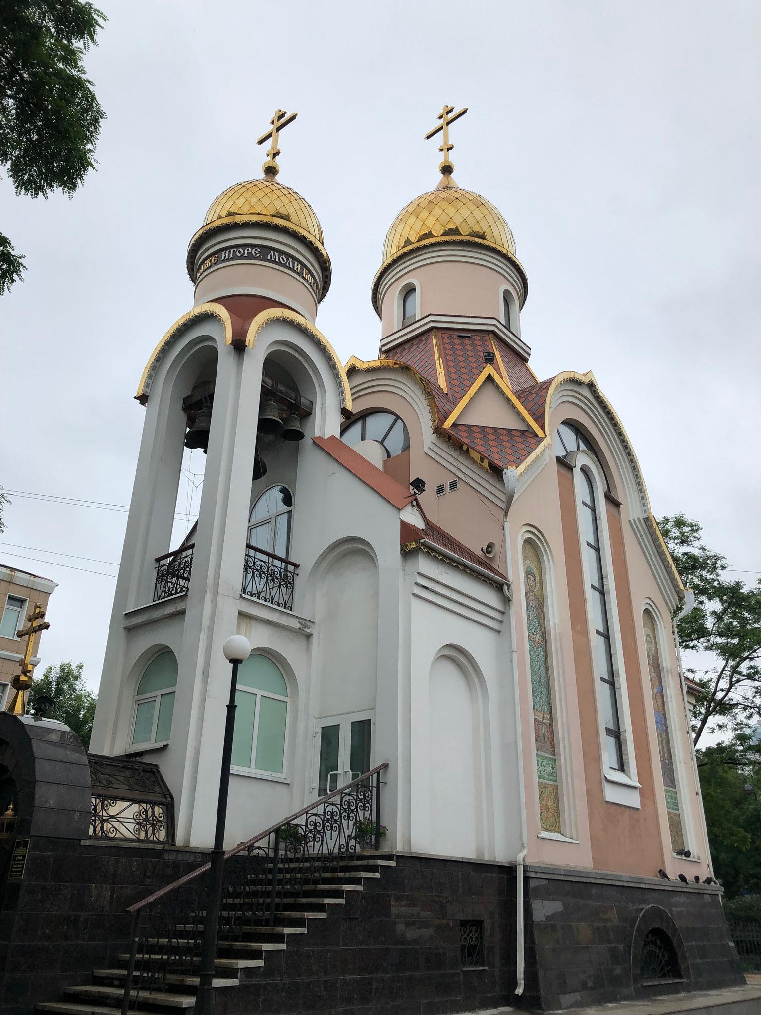 チェルニコフスキー教会