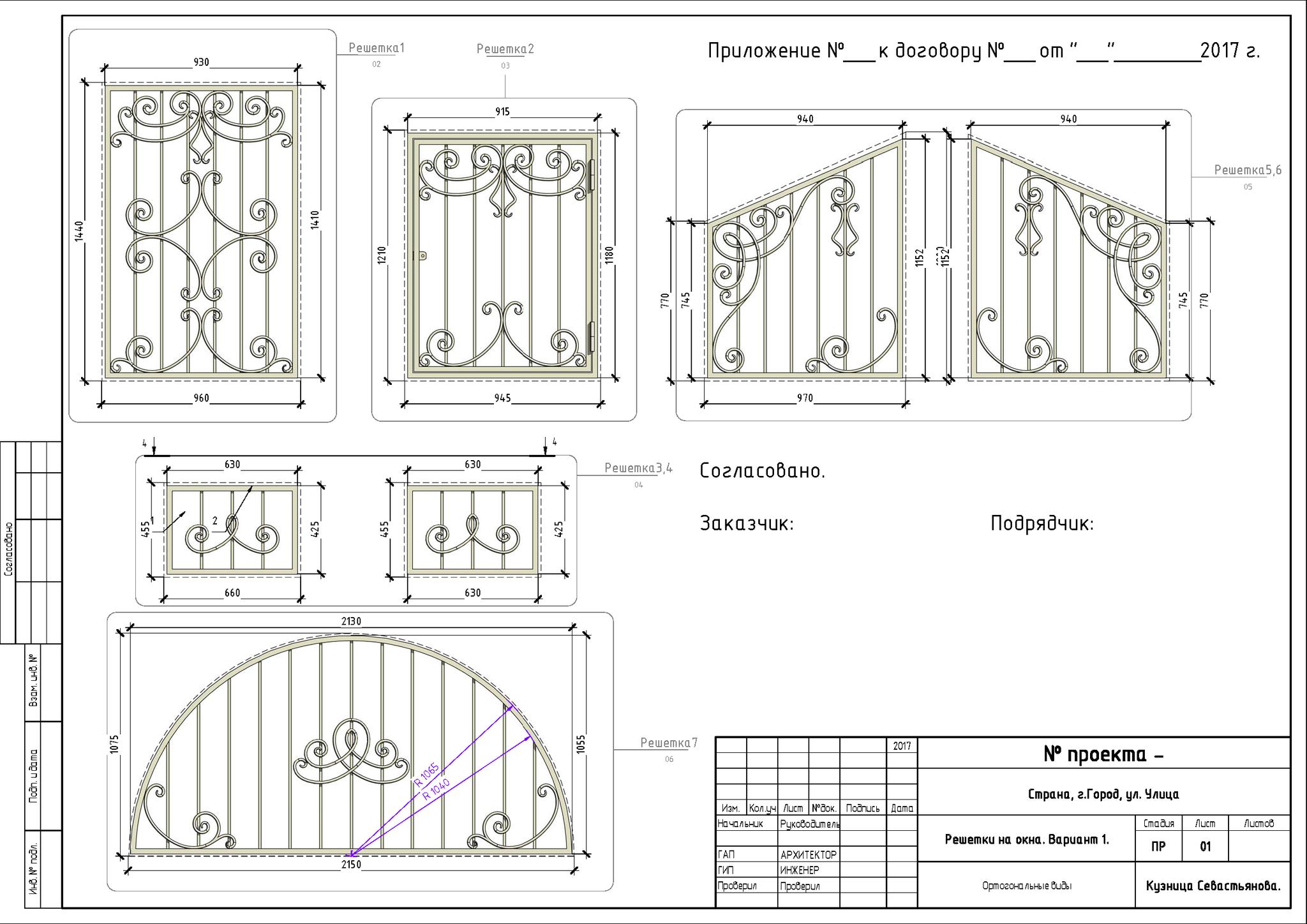Дизайн- проект декоративных элементов фасада