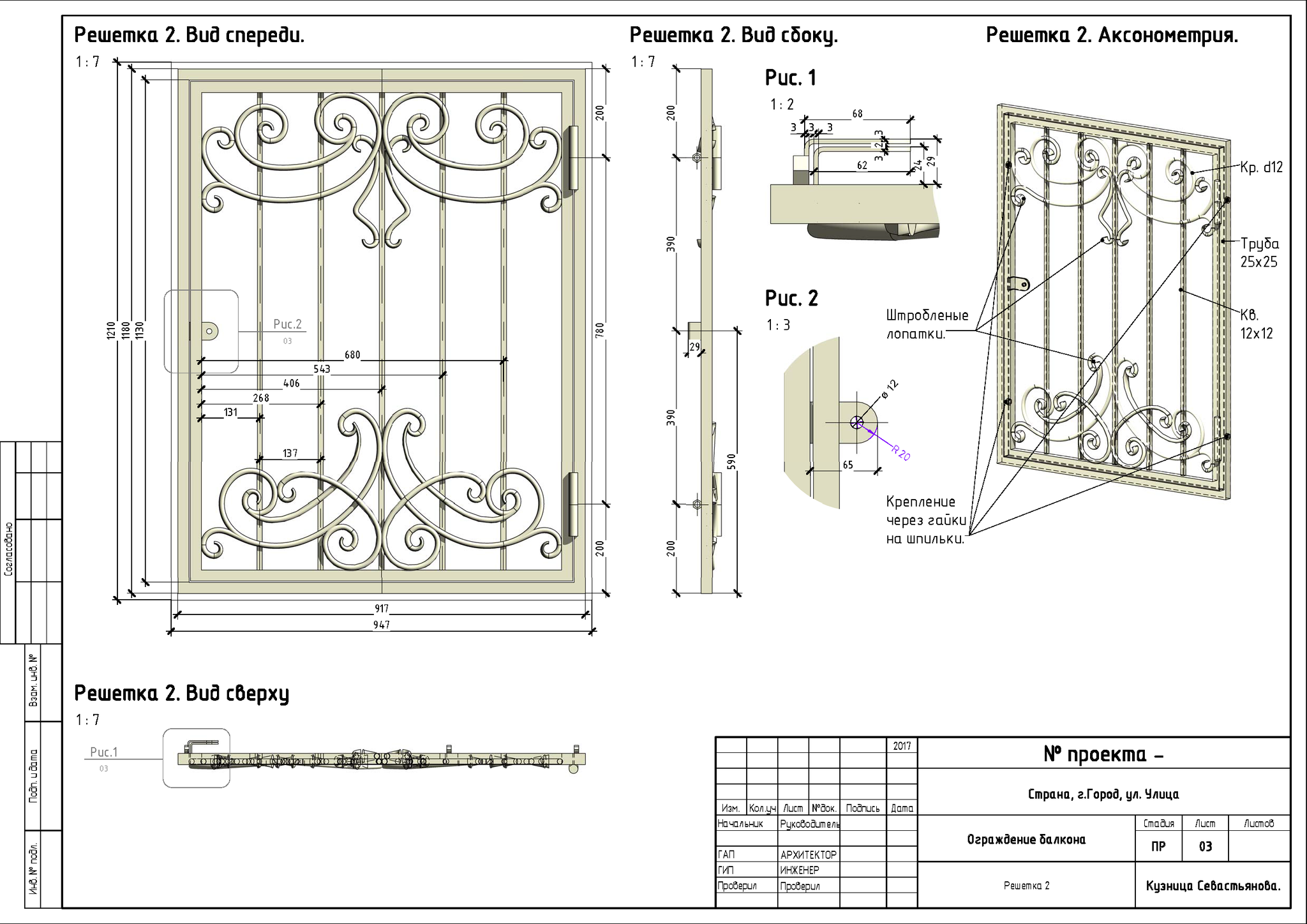 Проект убранства загородного дома