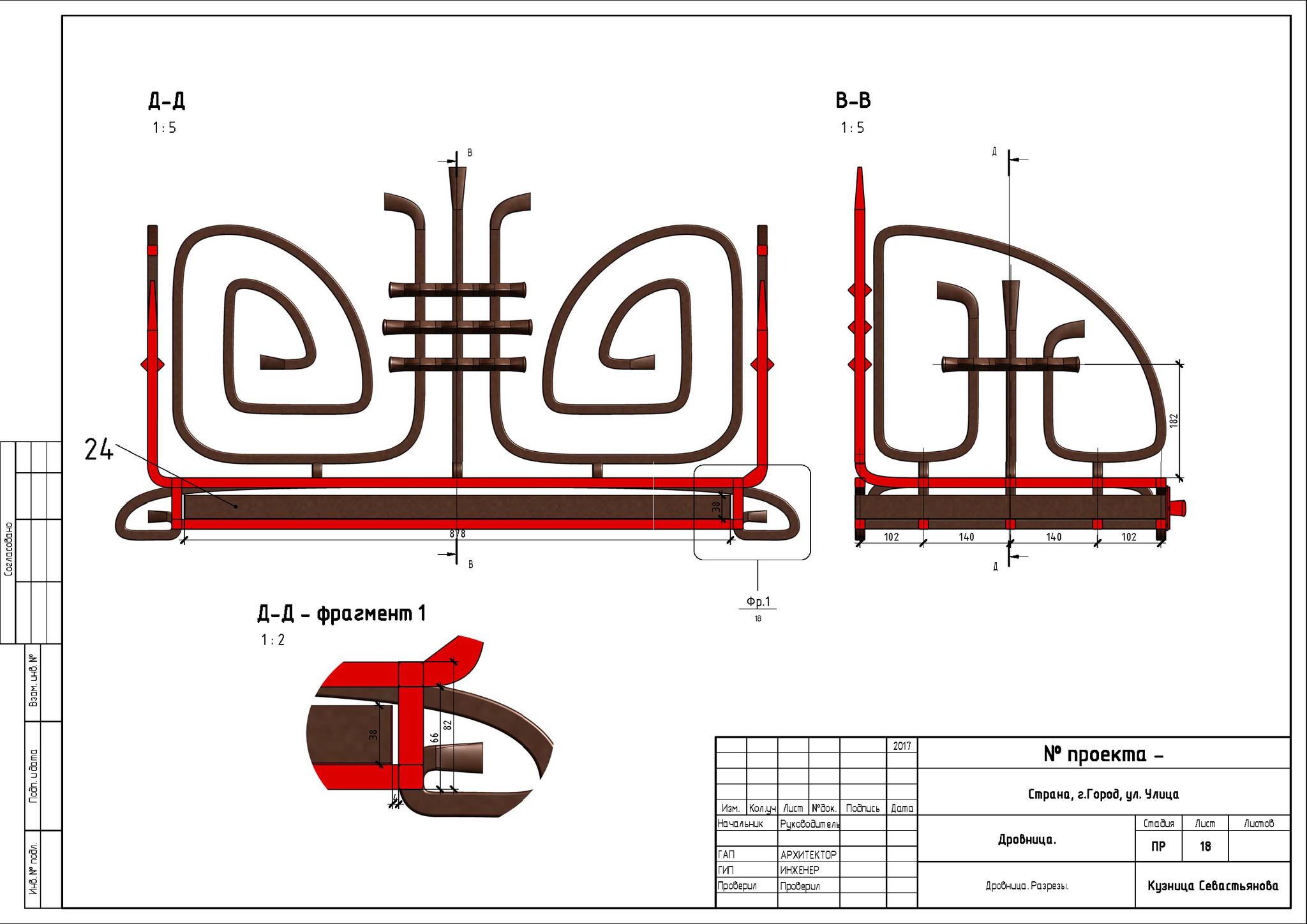 Дизайн дровницы.