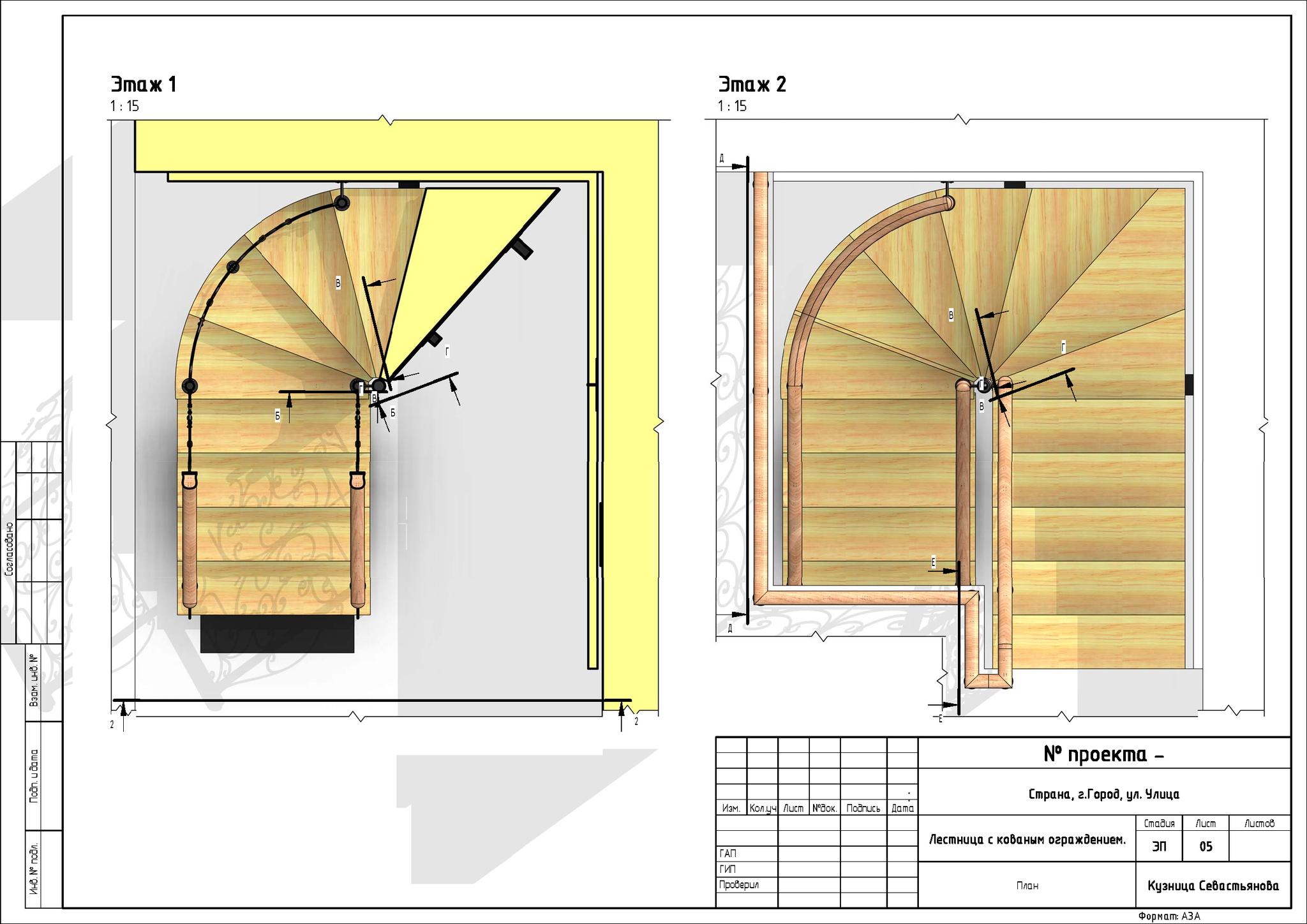 План кованой лестницы.