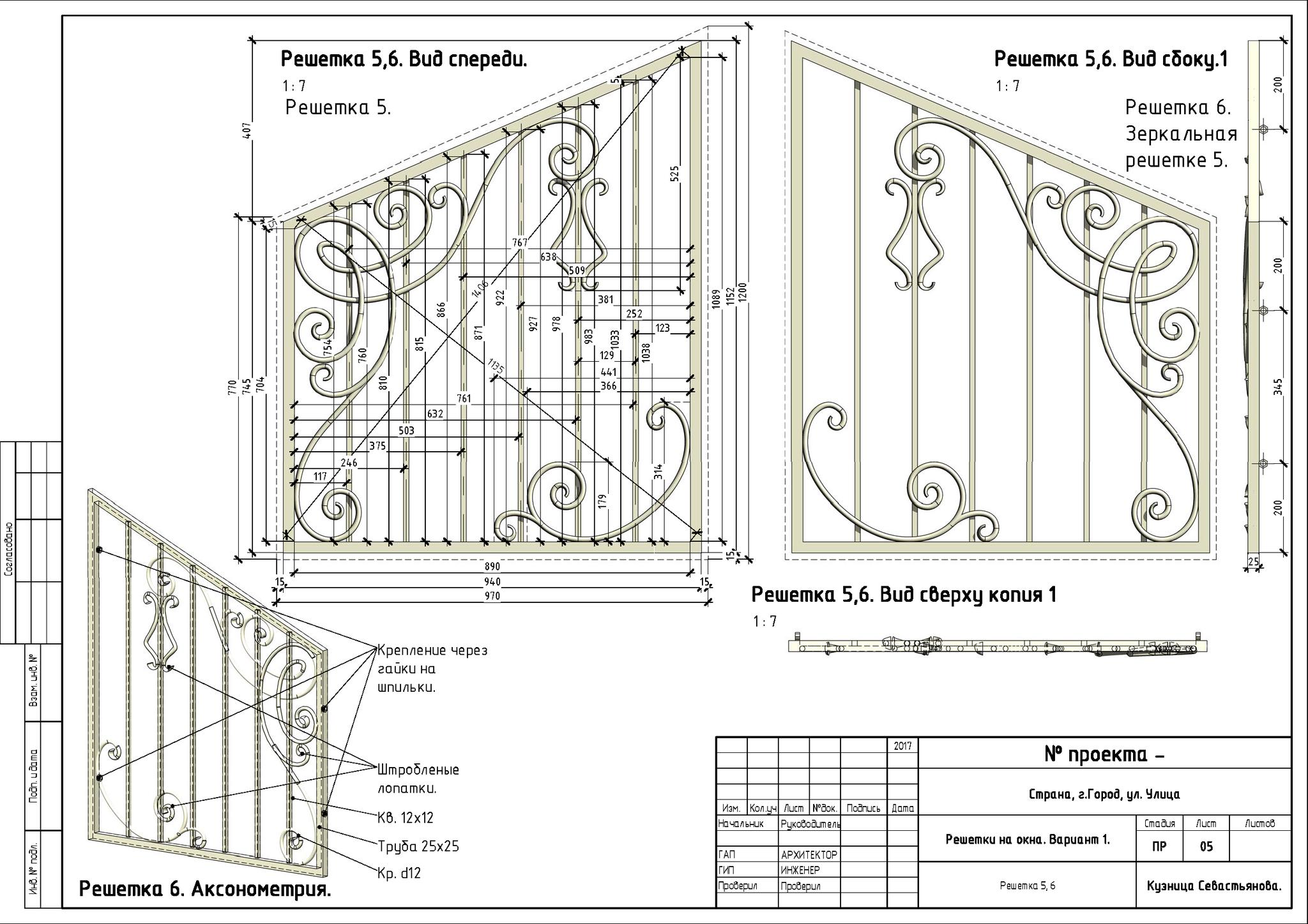 Дизайн декоративных элементов