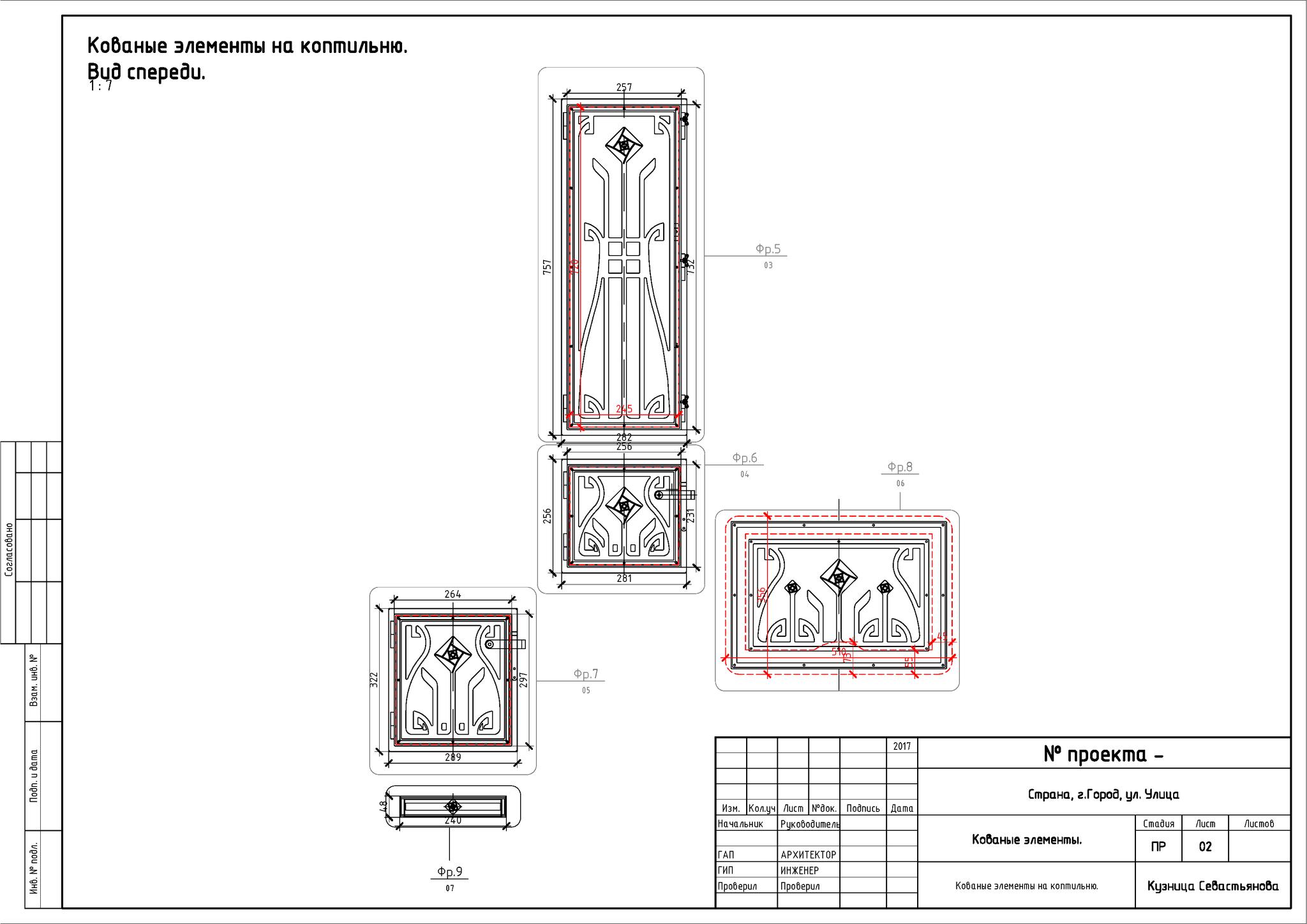 Дверцы для печи. Дизайн.
