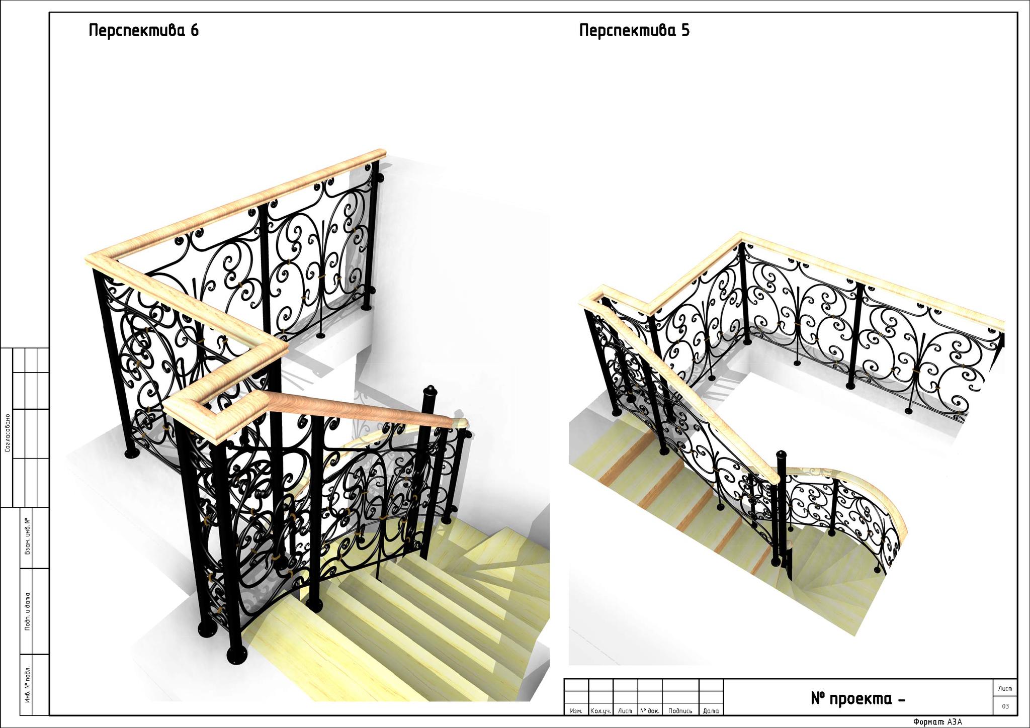 Перспективные виды. Кованая лестницы.