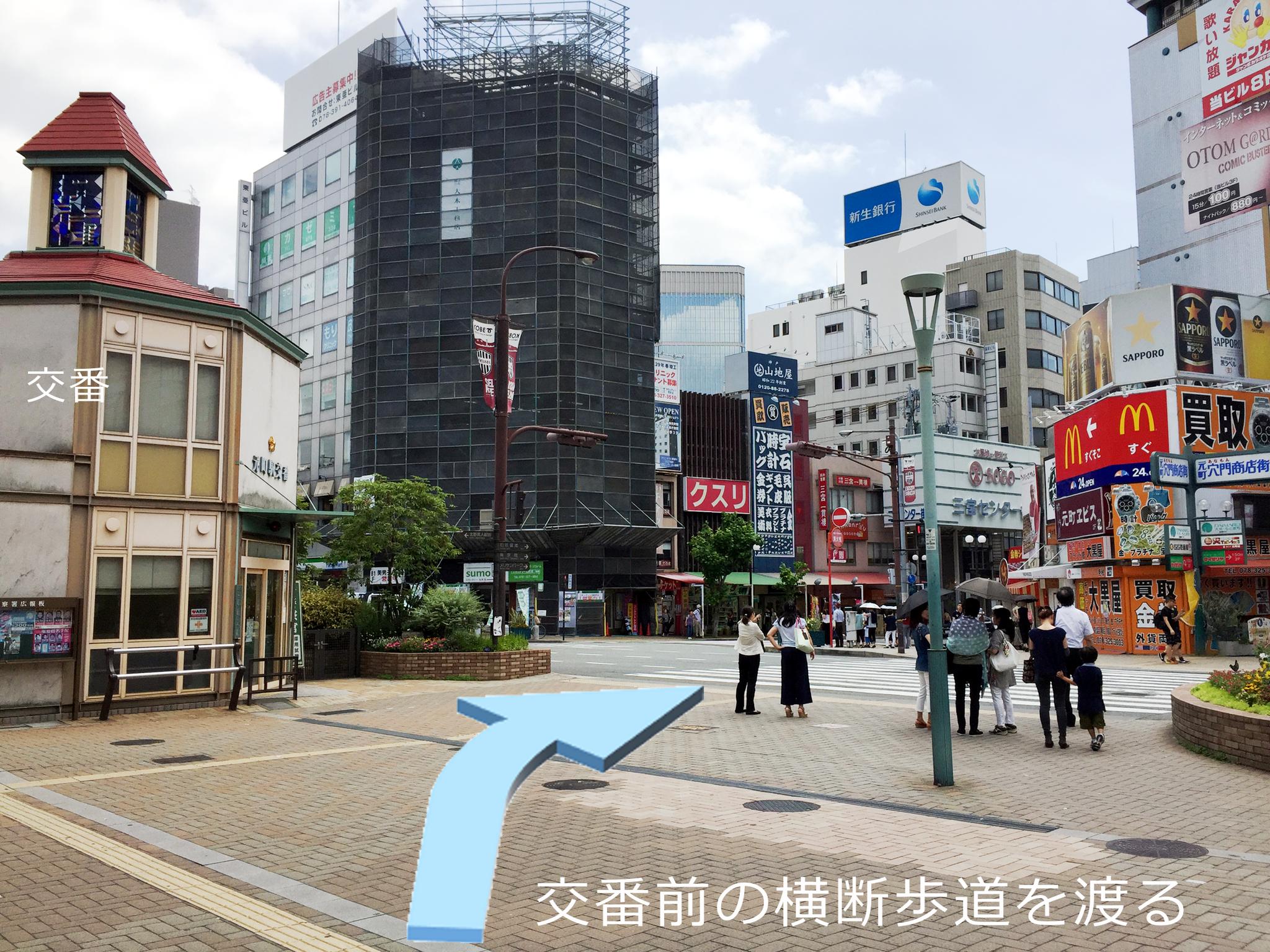 JR元町駅前広場