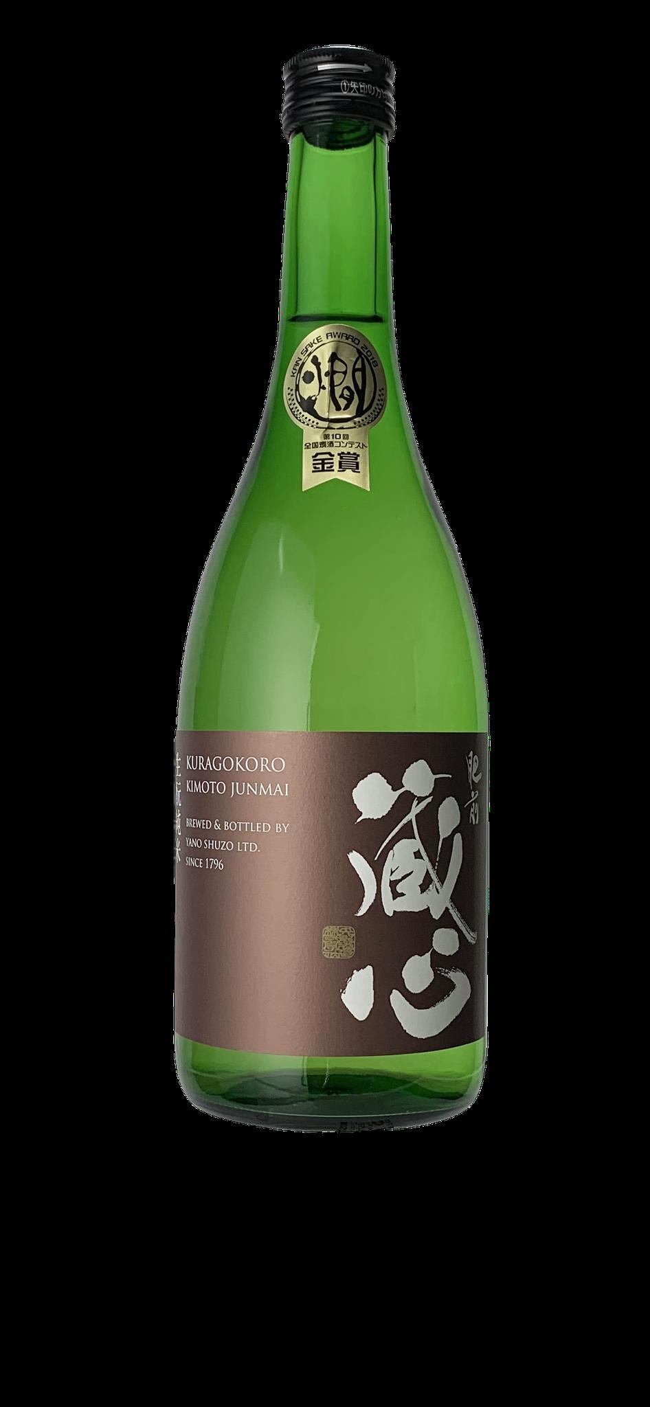 【肥前蔵心 生酛純米酒】