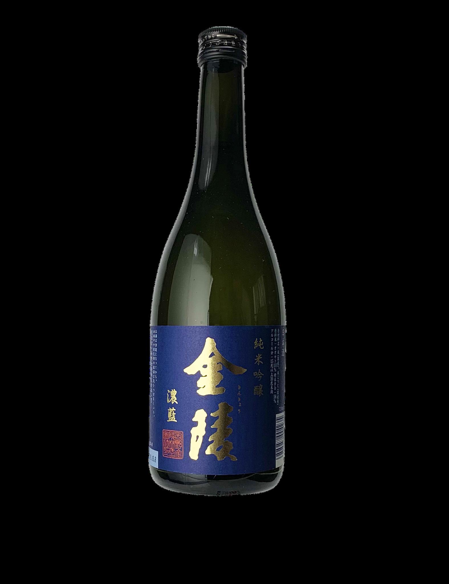 【西野金陵 純米吟醸 濃藍】