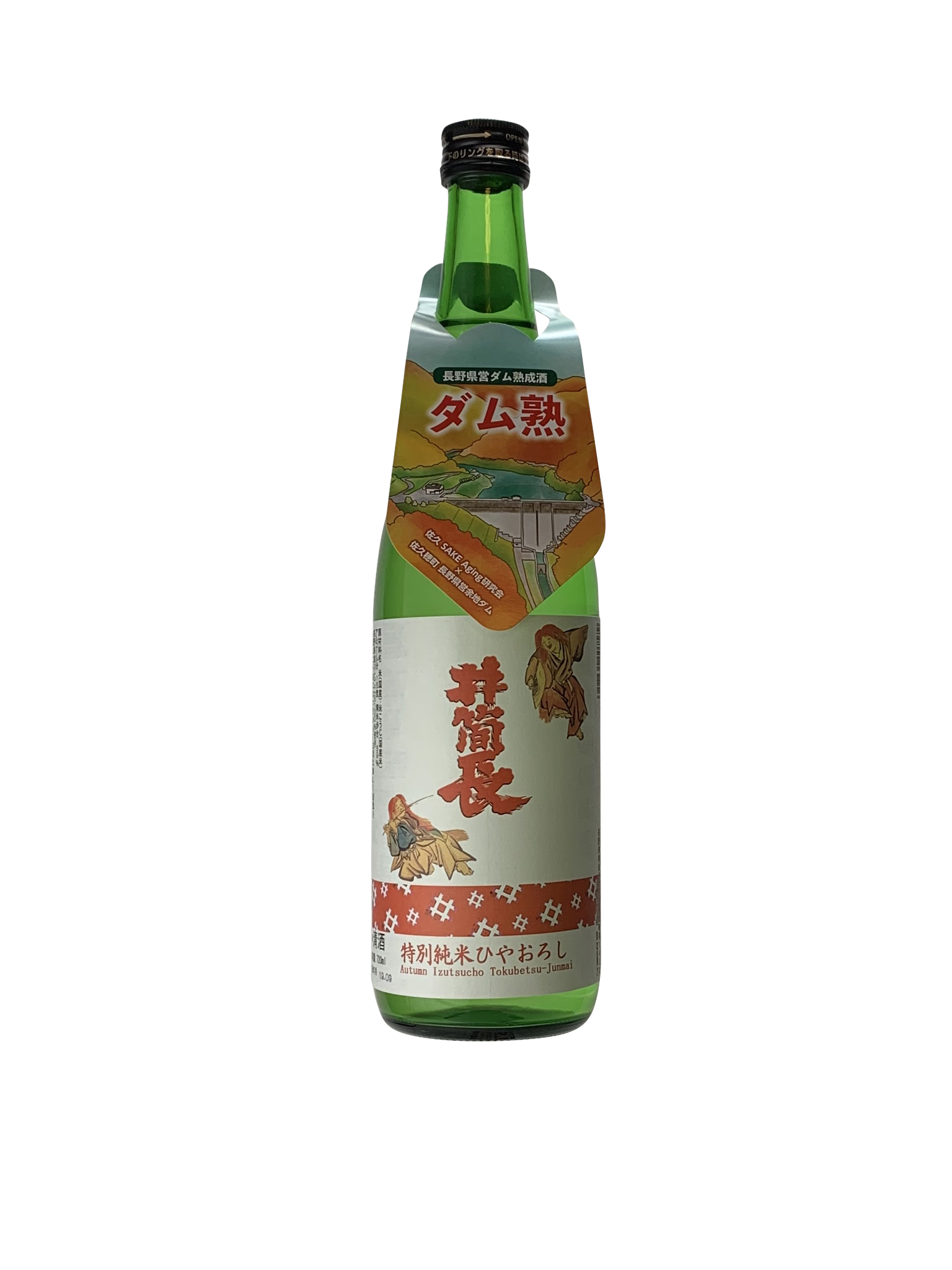 【井筒長 ダム貯蔵ひやおろし(秋卸酒)】