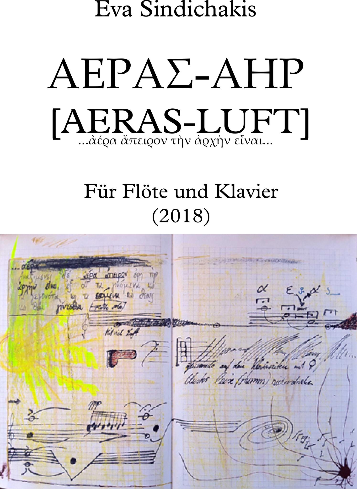 AERAS von Eva Sindichakis für Flöte und KLavier
