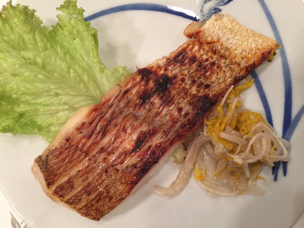 Choice B:  Yakizakana, Grilled Fish