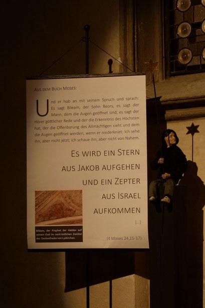 Unsere Milieukrippe in Lyskirchen am 1. Advent 2020 mit der Verkündigung an Maria und der Weissagung des Bileam
