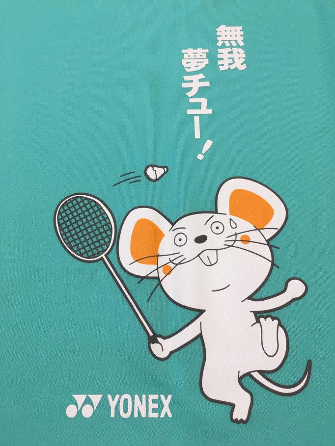 チューーー!!! 白ネズミ♪
