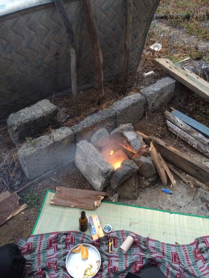 Ein Feuer