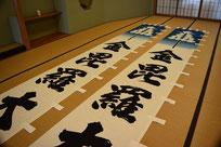 岐阜県大垣市 9mの神社のぼり