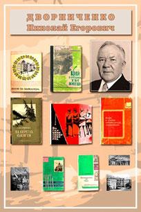 Смотреть книжную выставку