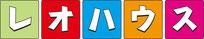 レオハウス,東大阪,河内小阪,不動産,住家,すみか,sumika,おうちの専門家,大発ビル,西堤本通東