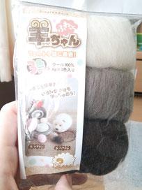 100均 羊毛フェルト キット セリア