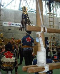 綿ロープに安全の祈りをこめて