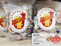 横濱ビア柿 横浜みやげ ビールのおつまみ