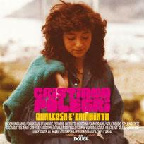 in studio per il primo CD di Cristiana Polegri per la DUCE RECORDS