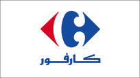 Logotype Carrefour en arabe