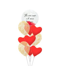 Гелиевый шар с перьями на 14 февраля