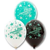 шары мятные с днем рождения