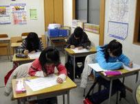 宝田学習塾の小学生