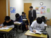 宝田学習塾休み時間