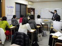 宝田学習塾個人指導